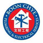 Boon Chye Plumbing